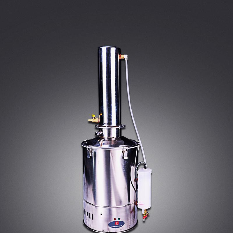 蒸馏水器(TT、DZ)20升