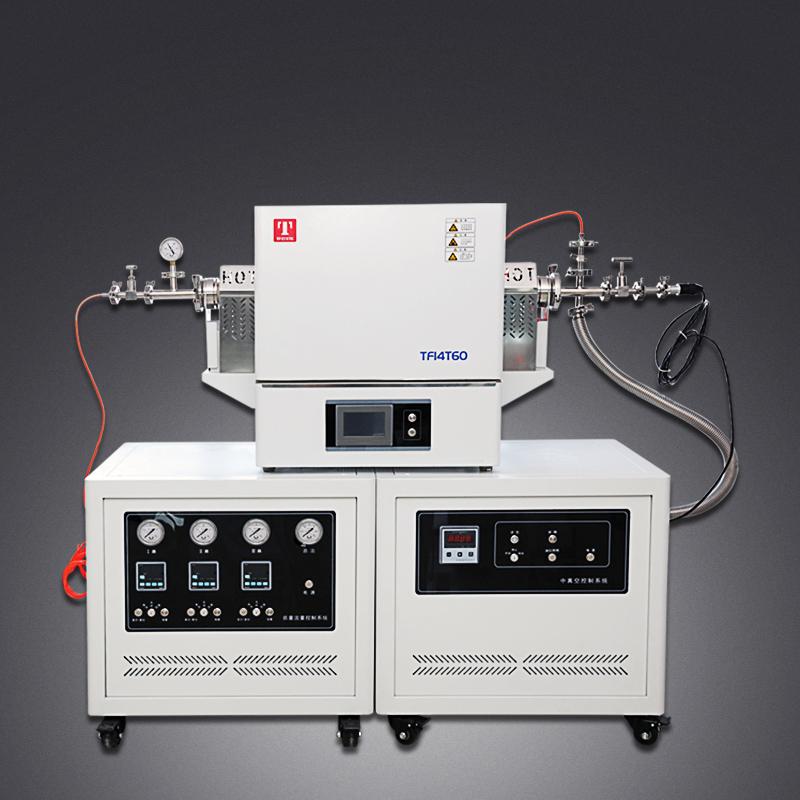 1400℃真空/气氛管式炉CVD系统(CVD-TF)